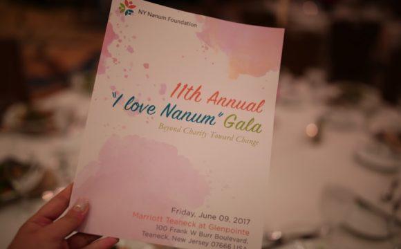 "11th Annual ""I Love Nanum"" Gala 2017"