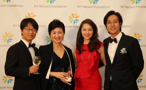"10th Annual ""I Love Nanum"" Gala 2016"
