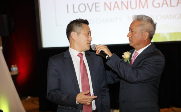 """""""I Love Nanum"""" Gala 2018"""